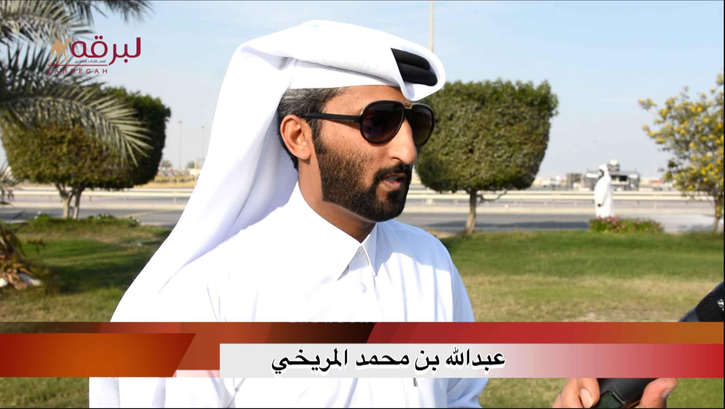 لقاء مع عبدالله بن محمد المريخي.. الشوط الرئيسي حقايق بكار « إنتاج » الأشواط العامة  ١١-٢-٢٠٢١