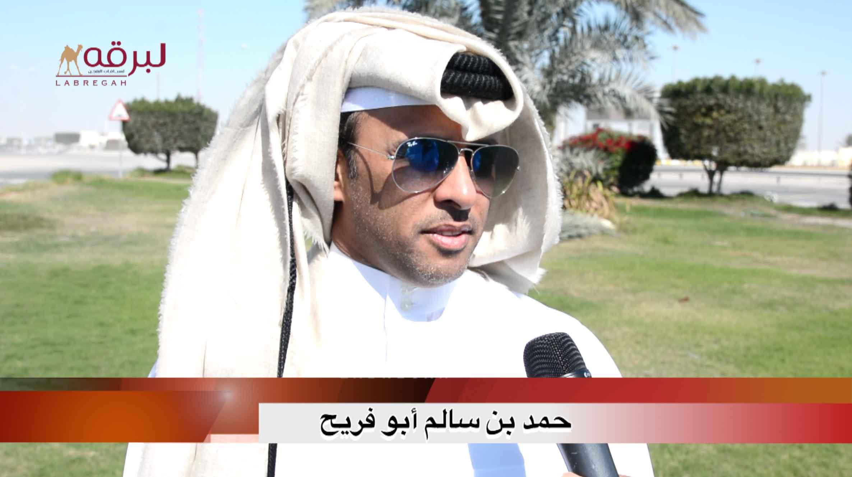 لقاء مع حمد بن سالم أبو فريح.. الشوط الرئيسي لقايا بكار « مفتوح » الأشواط العامة  ١٢-٢-٢٠٢١