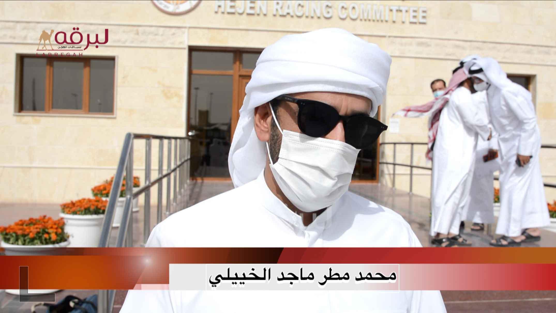 لقاء مع محمد مطر ماجد الخييلي.. الشلفة الذهبية لقايا بكار «مفتوح» الأشواط المفتوحة ٢٢-٣-٢٠٢١