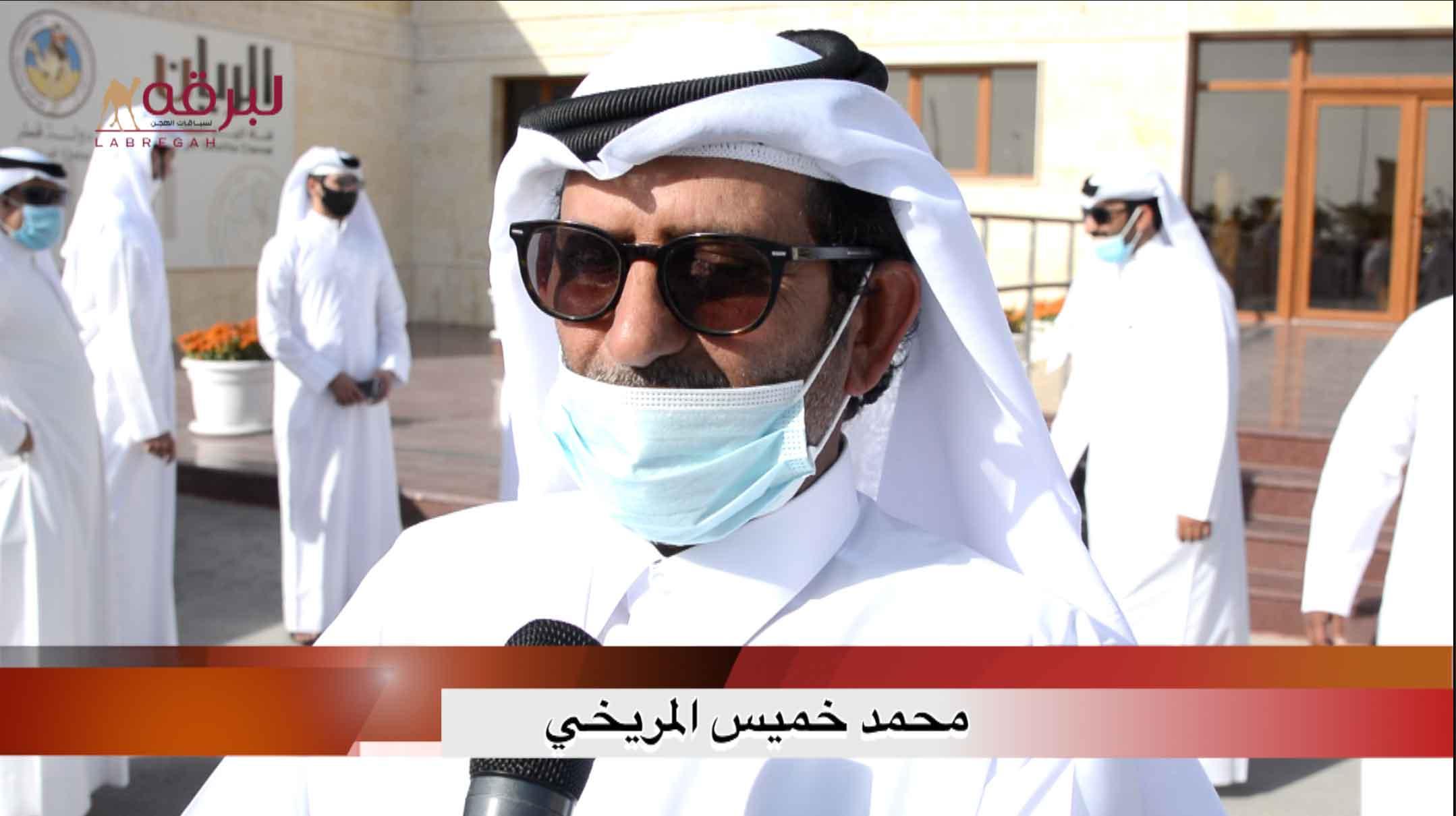 لقاء مع محمد خميس المريخي.. الخنجر الفضي ثنايا قعدان «مفتوح» الأشواط العامة  ٢٧-٣-٢٠٢١