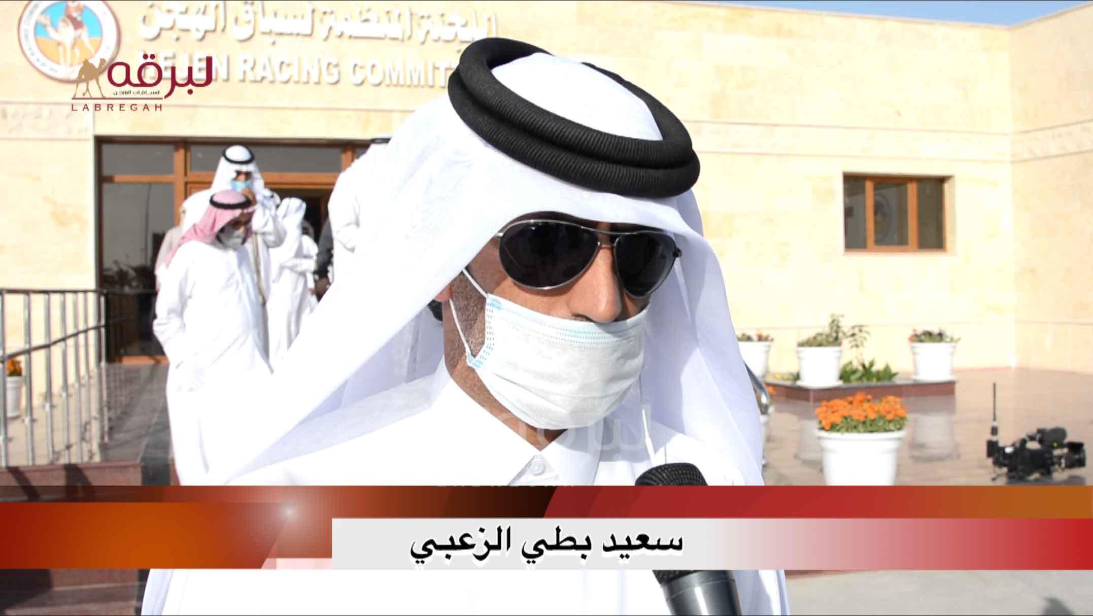 لقاء مع سعيد بطي الزعبي،، الخنجر الفضي ثنايا قعدان «عمانيات» الأشواط العامة  ٢٧-٣-٢٠٢١