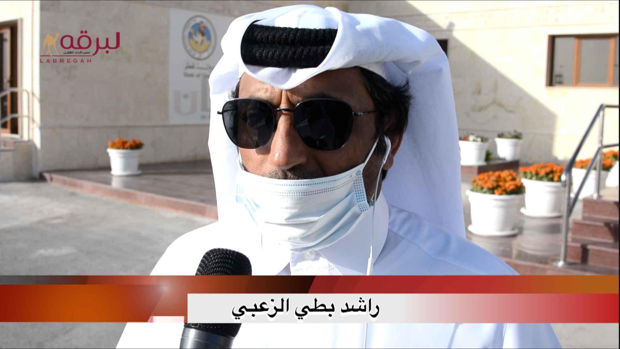 لقاء مع راشد بطي الزعبي.. الشلفة الفضية ثنايا بكار «مفتوح» الأشواط العامة  ٢٧-٣-٢٠٢١