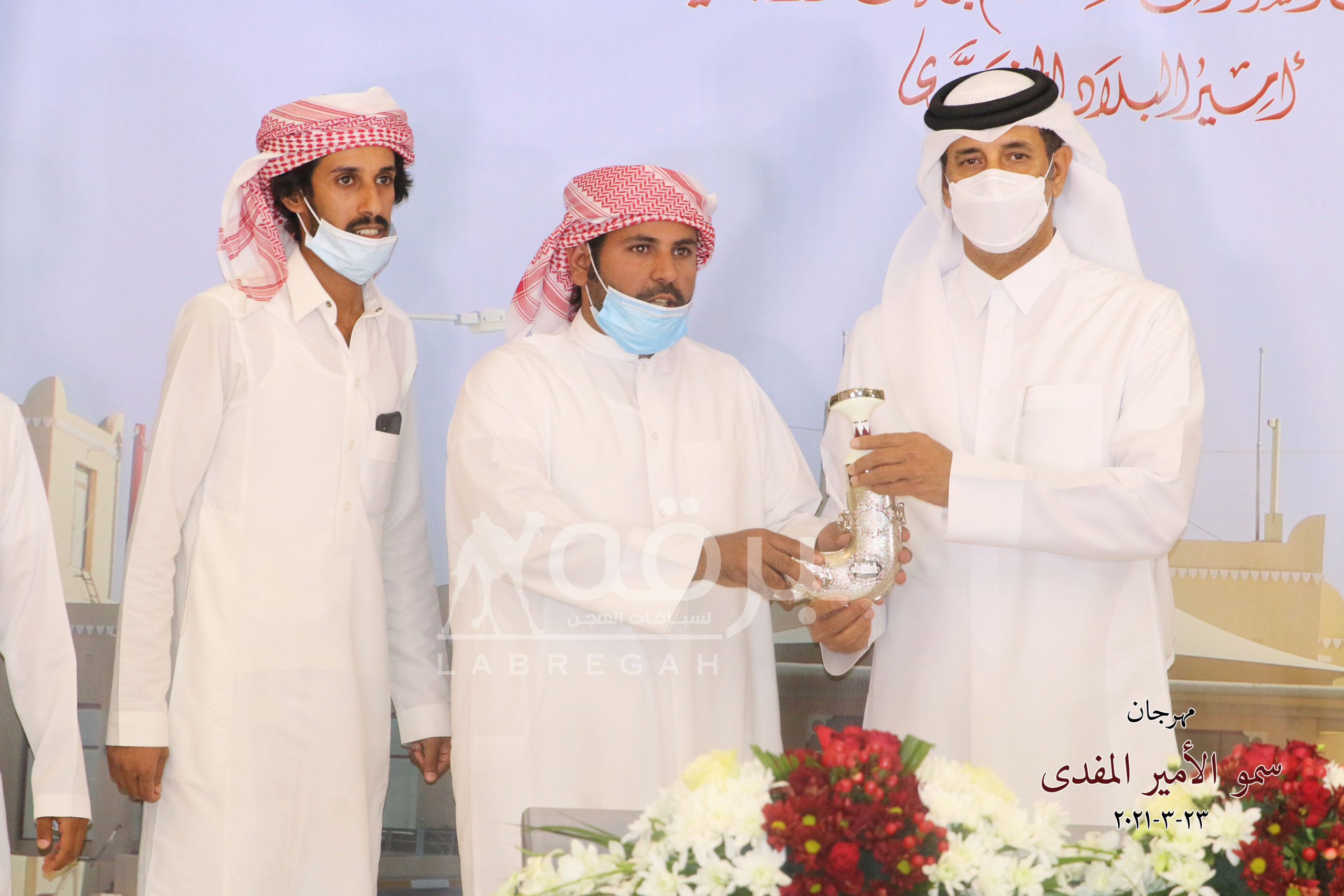 حمد بن حلفان: الفوز برمزين في مهرجان سمو الأمير إنجاز كبير