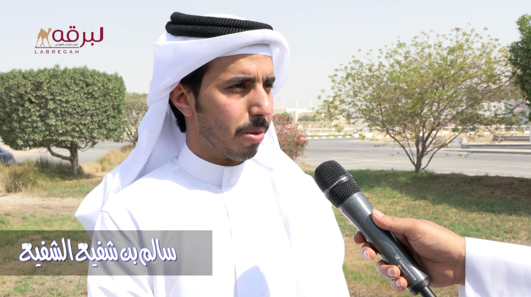 لقاء مع سالم بن شفيع راشد الشفيع.. الشوط الرئيسي لقايا قعدان إنتاج ميدان الشحانية ٦-٩-٢٠٢١