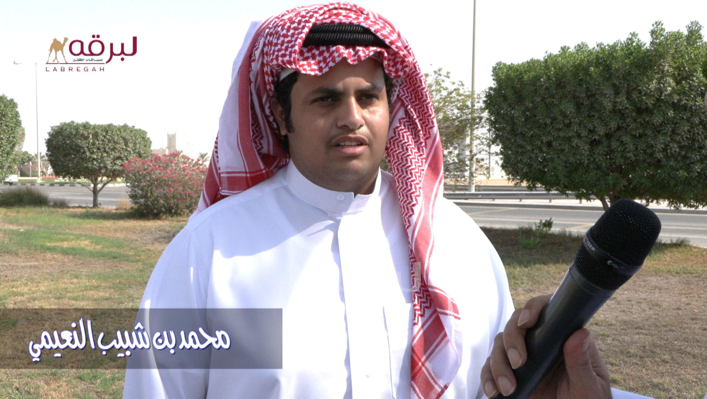 لقاء مع محمد بن شبيب النعيمي الشوط الرئيسي حقايق بكار إنتاج ميدان الشحانية ٤-٩-٢٠٢١