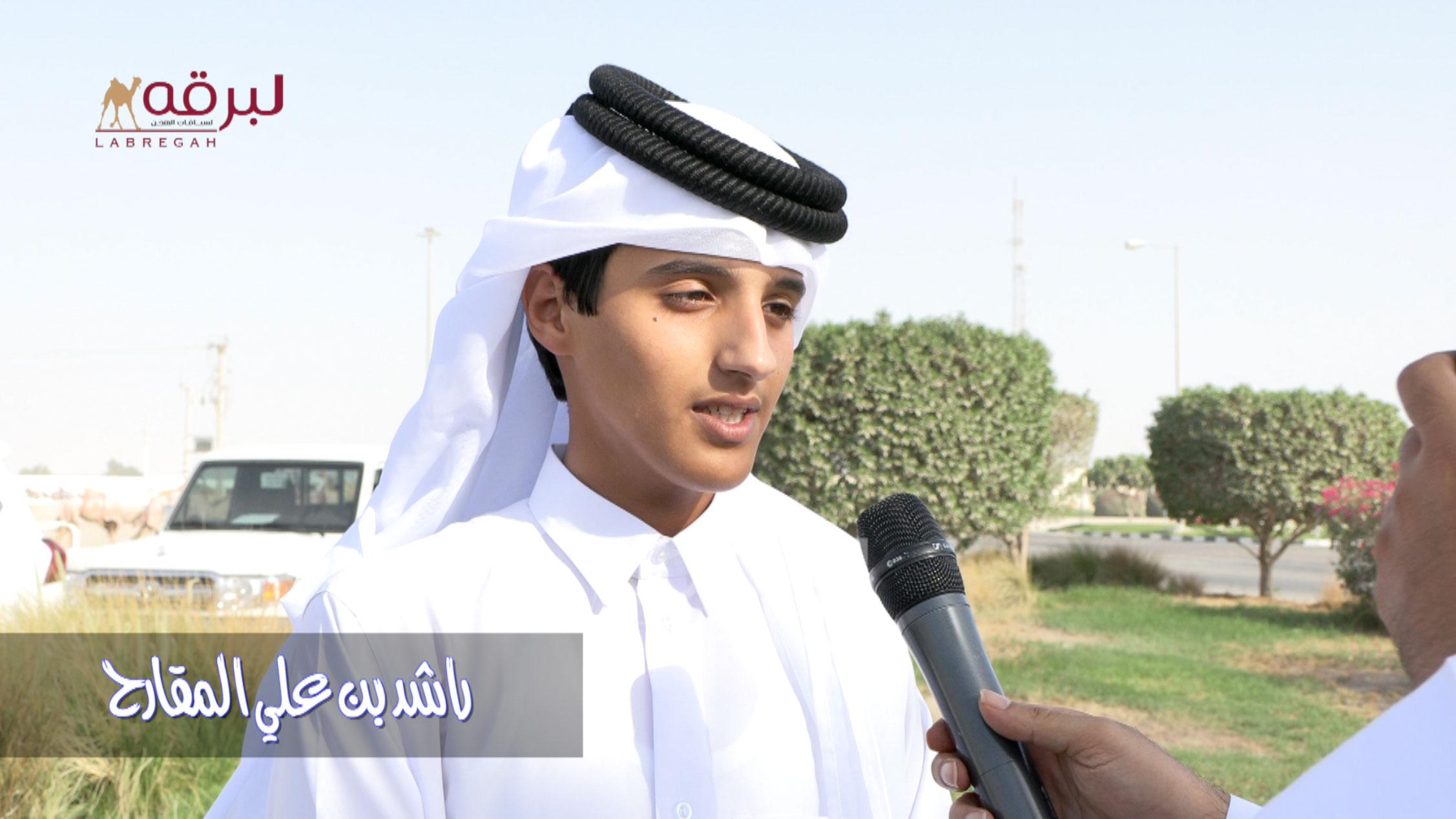 لقاء مع راشد بن علي المقارح.. الشوط الرئيسي للثنايا بكار (مفتوح) ميدان الشحانية ١٠-٩-٢٠٢١