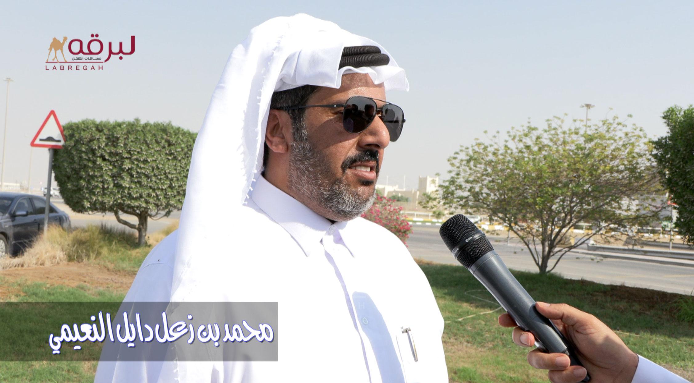 لقاء مع محمد بن زعل دايل النعيمي.. الشوط الرئيسي للزمول (إنتاج) ميدان الشحانية ١٢-٩-٢٠٢١