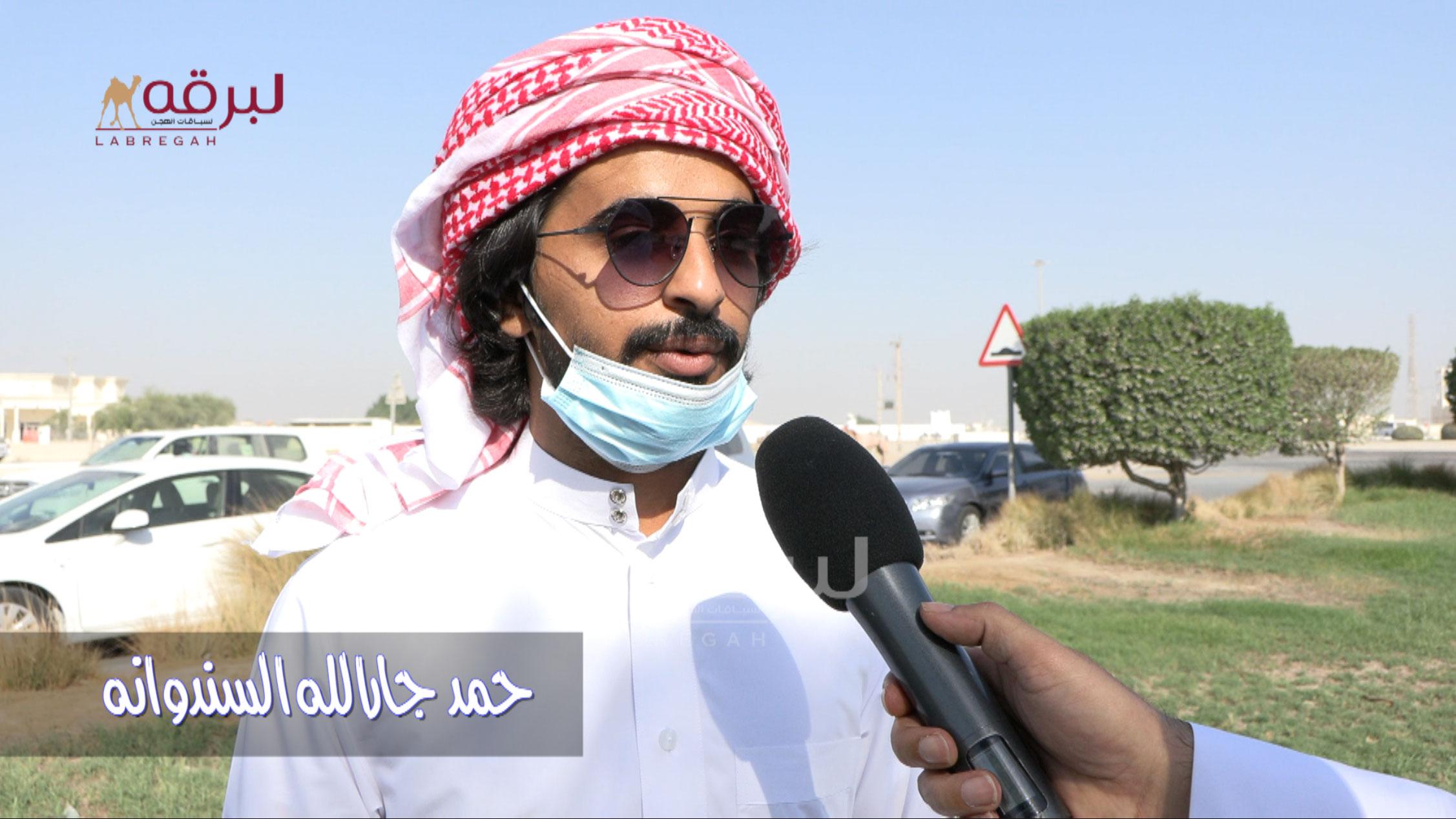 لقاء مع حمد جارالله السندوانه.. الشوط الرئيسي للقايا قعدان (إنتاج) ميدان الشحانية ٢٠-٩-٢٠٢١