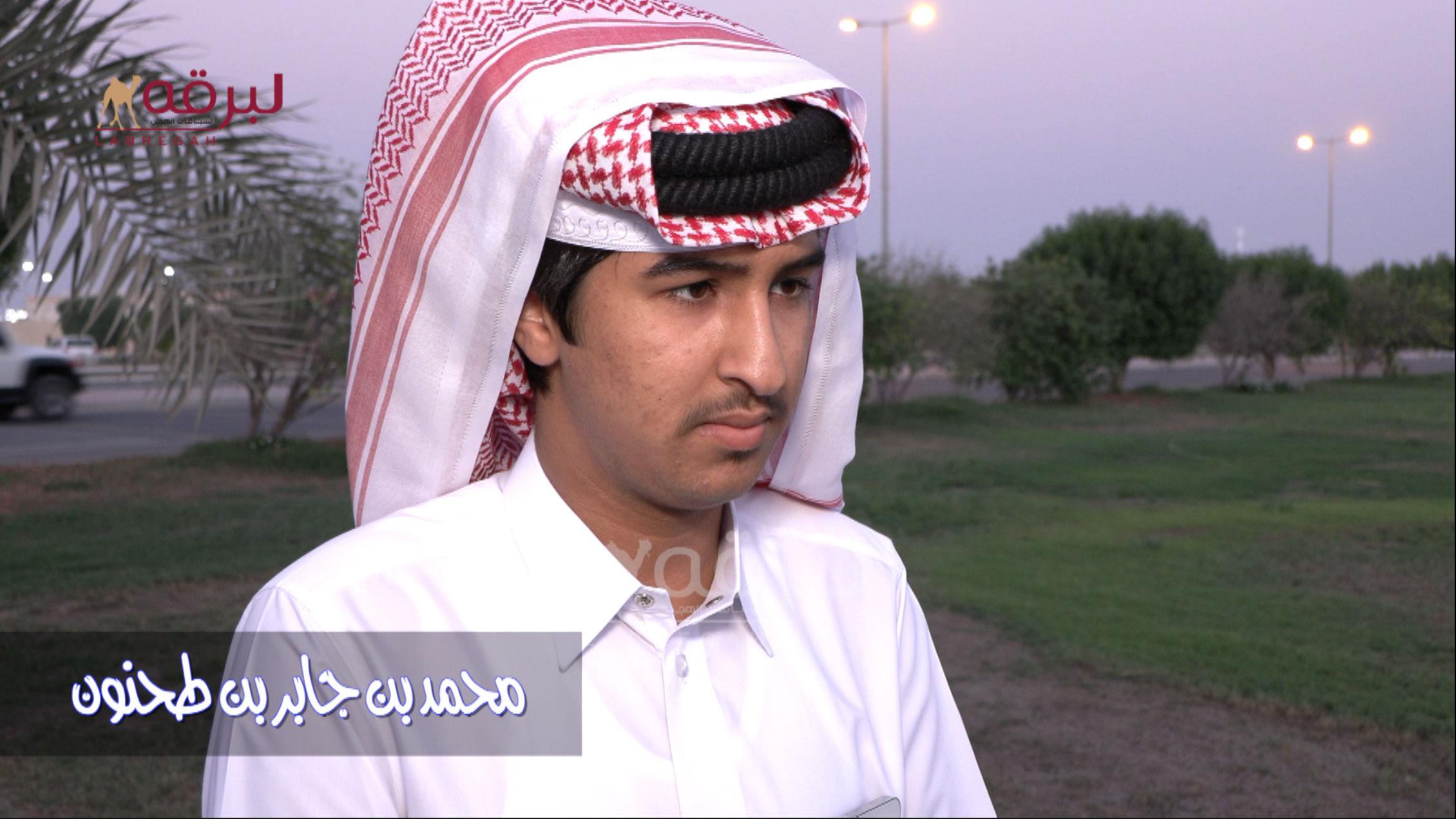 لقاء مع محمد بن جابر بن طحنون.. الشوط الرئيسي للثنايا قعدان (مفتوح) الأشواط العامة  ١٥-١٠-٢٠٢١