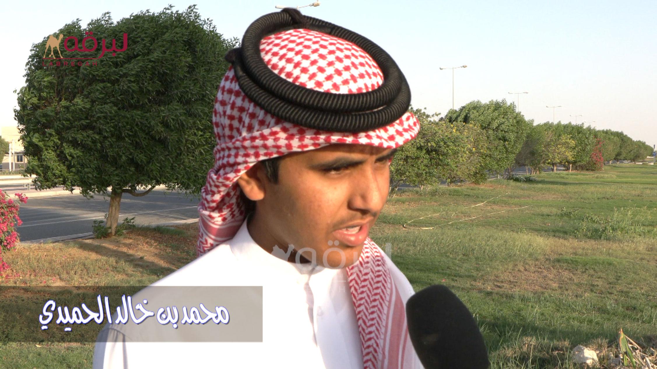 لقاء مع محمد بن خالد الحميدي.. الشوط الرئيسي للحقايق قعدان (إنتاج) الأشواط العامة  ٢١-١٠-٢٠٢١